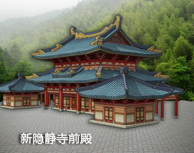安徽五华山隐静禅林风景区 | 芜湖市五华山旅游实业